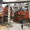 【長野県松本の蔵街の商店街 】蔵の美しい街並みとスイーツやお土産やさんがたくさん!