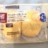 低糖質商品レビュー:40 ローソンのチーズ蒸しケーキ