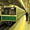 大阪メトロ乗車記①鉄道風景224...20200712-13