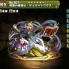 【パズドラ】冥闇の魔道士ディル=シリウスの入手方法やスキル上げ、使い道や素材情報!