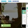【副業】本のフリマアプリ「ブクマ!」に出品したら秒速で1000円稼げた【出品方法完全ガイド】