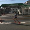 今年も行きました!!大阪国際女子&大阪ハーフマラソン!!