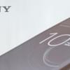 次期Xperia「XZ Premium」 の画像がリーク!Z5 Premiumを踏襲する鏡面仕上