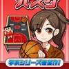 机でバスケットボールが楽しめる!?新作スマホゲームの机でバスケが配信開始!