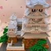 ナノブロック姫路城完成