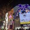 20161230 韓国旅行1日目 明洞観光つづき
