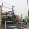 早稲田団地郵便局前(広島市東区)