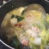 マンネリ化したお鍋にも!ちょっと変わり種の味覇を活用したズボラ鍋