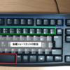 【FF14】ゲームパッドからキーボード・マウス操作への移行はゲームを自分の一部に変えていく楽しさに通じる