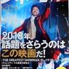 "<span itemprop=""headline"">★アカデミー賞レースを意識した作品、続々と公開へ。</span>"