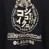 鯛焼きウルトラピクニック外伝4・下戸ランナー池田、大酒飲みたちの打ち上げに潜入!!