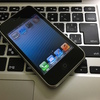 iPhone 3GSでiOS 6.0 beta 1に復元、完全脱獄。