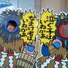 秋田から宇都宮に帰ってきました