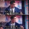【林家三平と桂小文枝】