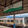北陸新幹線開業で東京ー直江津間は本当に「遠くなった」のか