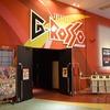 初めて、シアターGロッソのヒーローショー(ルパパト)に行ってきました