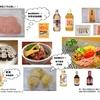 お家で簡単ネギトロ丼と生ラーメンを使った冷やし中華を紹介してみる。