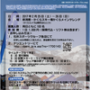 かぐら で b.c.map主催「Freeride & BC SKI ニューモデル試乗会」を2月25日、26日に開催!!
