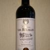 今日のワインはフランスの「2014 シャトーレリュイユ(AOCボルドー)」1000円~2000円で愉しむワイン選び(№88)