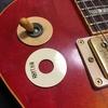 【ギター】SCUDのパーツを買ってみた/トグルスイッチ プレート編