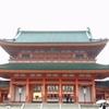平安神宮 参拝