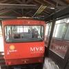 【スイス】高地からレマン湖を一望できるVeveyおすすめスポット