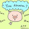 仕事を定時で帰るためのスケジュール法④タスクへの時間配分