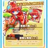 【ぷよクエ】予習:第7回プワープチャレンジ