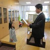 1年生:校長室で表彰