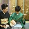 静岡県近辺の方々にオススメ教室