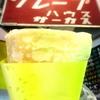 クレープ:【吉祥寺】270円からいただけるモッチリクレープがいただけるお店|クレープ ハウス サーカス