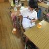 3年生:図工 ゴムでスルスル 完成・鑑賞