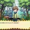 【メルクストーリア】 エノ村 第7話 クラウスの願い シナリオ
