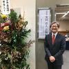 粟田焼窯元鍵屋安田の安田浩人様の茶陶展が開催されました。
