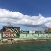 【2019年版】セブから2時間で行けるボホール島を紹介します①