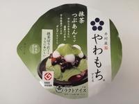 井村屋「やわもちアイス」抹茶つぶあん(カップ)がやっぱり美味しい。時間に余裕がある時にオススメの大人のアイス。