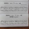 讃美歌21 40-6 伴奏について