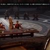 ドラゴンエイジ インクイジション(82)DLC「招かれざる客」その4