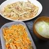 豚こま白菜炒め、カレー切り干し、味噌汁
