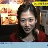 桑子真帆アナウンサー出演番組情報(1月10日〜1月17日)