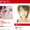 AKB48高橋みなみ、カレー料理「カレーもやし炒め」について興味を示す!『美味しそう』