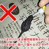 希少な野良ネズミの修理方法。虫ネズミで良型バス捕獲!(^ω^)