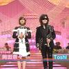 【動画】岡田奈々(STU48)とToshIがうたコン(2019年2月12日)に登場!赤いスイートピーを歌う!