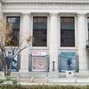 ボストン美術館の至宝展@神戸市立博物館に行ってきたよ