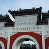 台湾旅行⑥日程