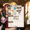 ソフィーのアトリエ プレイ日記 #2 「謎の双子登場!」