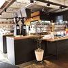 ハイセンスなデザインとコーヒー豆の焙煎がマッチ!ソウルのコーヒー特化したカフェに突撃徹底調査!!最新版