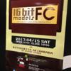 16bit models FC