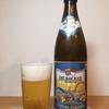 イルルバッハー フェストビア オクトーバーフェスト用のビール ビールの感想34