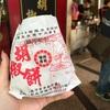 GW台湾旅行・台湾で必食のB級グルメはこれ!